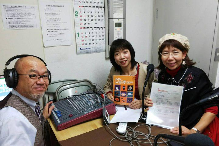 オーナー 種村明美 ラジオ出演✨‼️