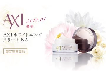 AXIホワイトニングクリームMS発売✨