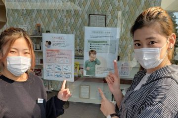 新型コロナウイルスにおける感染予防対策について