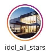 idol公式インスタグラム💓
